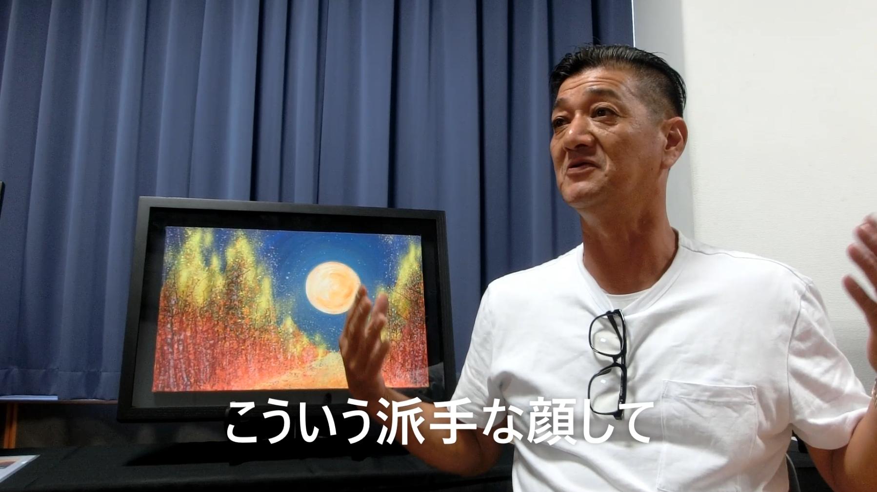 【動画】オーナーズインタビュー:松本さん
