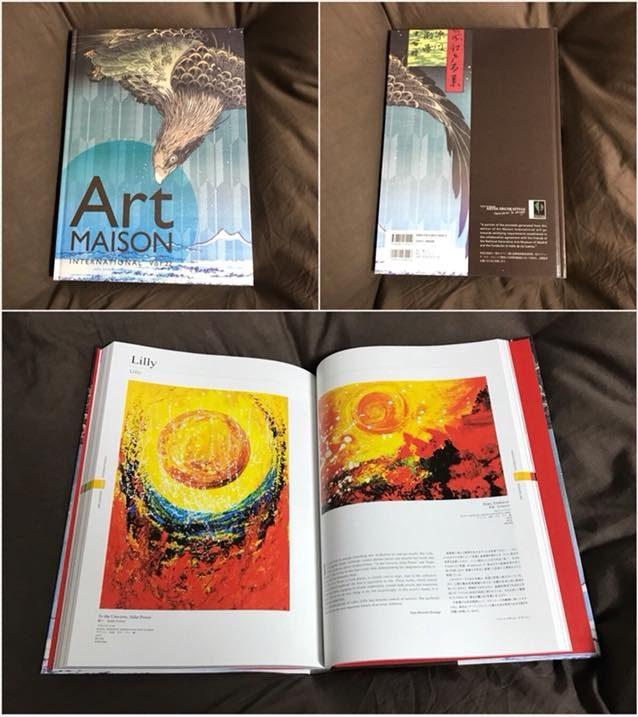 【BREAKING NEWS】有名美術書にLillyの作品が掲載される