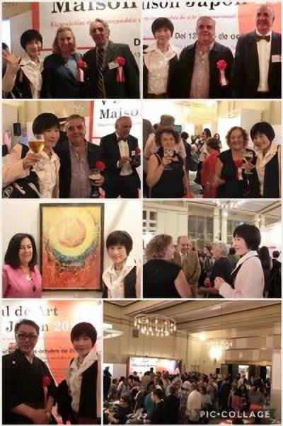 【海外情報】スペイン『アートメゾン・ビエンナーレ 2017』