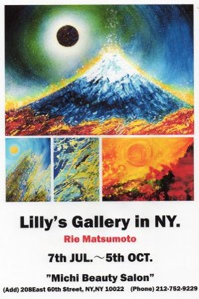 【海外情報】ニューヨークで2度目の個展